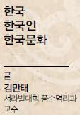 title-kkumnarae21.jpg